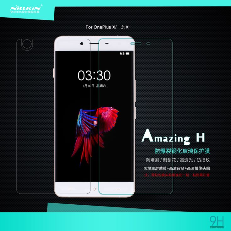 NILLKIN H Nanometer Anti-Explosion Tempered Glass Screen Protector for OnePlus X