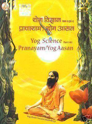 Baba Ramdev Yoga Poses For High Blood Pressure forecast