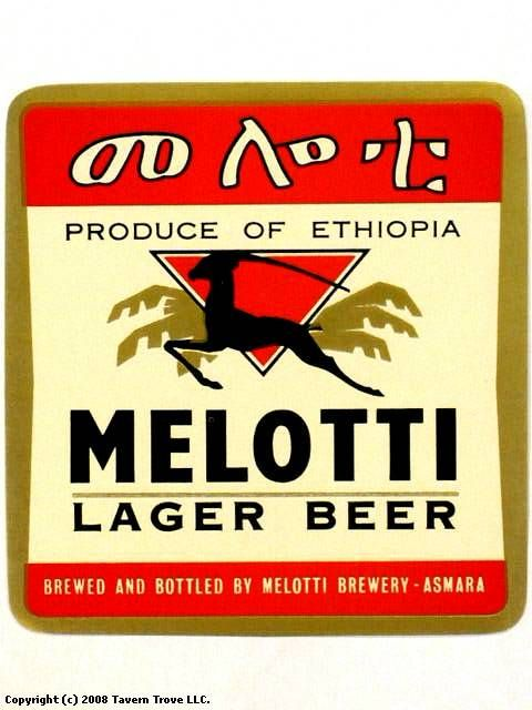 branding ethiopia To identify brand ethiopia means for both ethiopians and foreigners audiences to identify the perceptual effect of destination branding toward export.