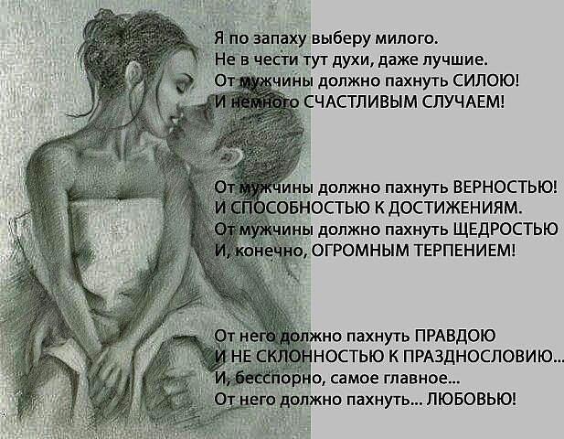 #стихи бОльше на http://women111.ru