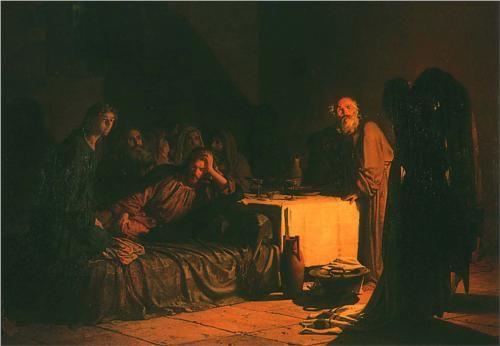Last Supper, 1863 - Nikolai Nikolaevich Ge, Russian: Николай Николаевич (1831 - 1894)