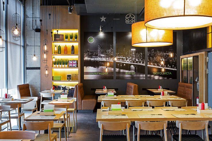 Бургер бар Star Burger в Киеве