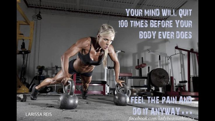Insanity fitness poster | Women Fitness Motivation Blog Quotes Click On - kootation.com