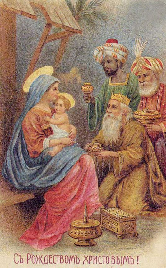 """'What Child is This?': """"So bring him incense, gold and myrrh, Come peasant king to own him. The King of Kings salvation brings, Let loving hearts enthrone him. This, this is Christ the King, Whom shepherds guard and angels sing. Haste, haste to bring him laud, The Babe, the Son of Mary...""""  (carols, songs, Christmas, music) http://www.azlyrics.com/lyrics/joshgroban/whatchildisthis.html"""