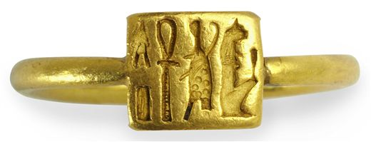 AN EGYPTIAN GOLD FINGER RING LATE PERIOD, 664-332 B.C.