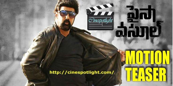 #PaisaVasoolTrailer #TeluguCinema #movies 2017 http://cinespotlight.com/upcoming-telugu-paisa-vasool-movie-2017/
