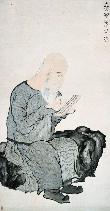 "Portrait of Jin Nong by his protege, Luo Ping, in about 1762 or 1763 (possibly soon after Jin's death), portraying Jin as a ""luohan"", or Buddhist saint."