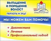 Половые гормоны и жировая ткань — Новости (Здоровье) / Sibnovosti.ru