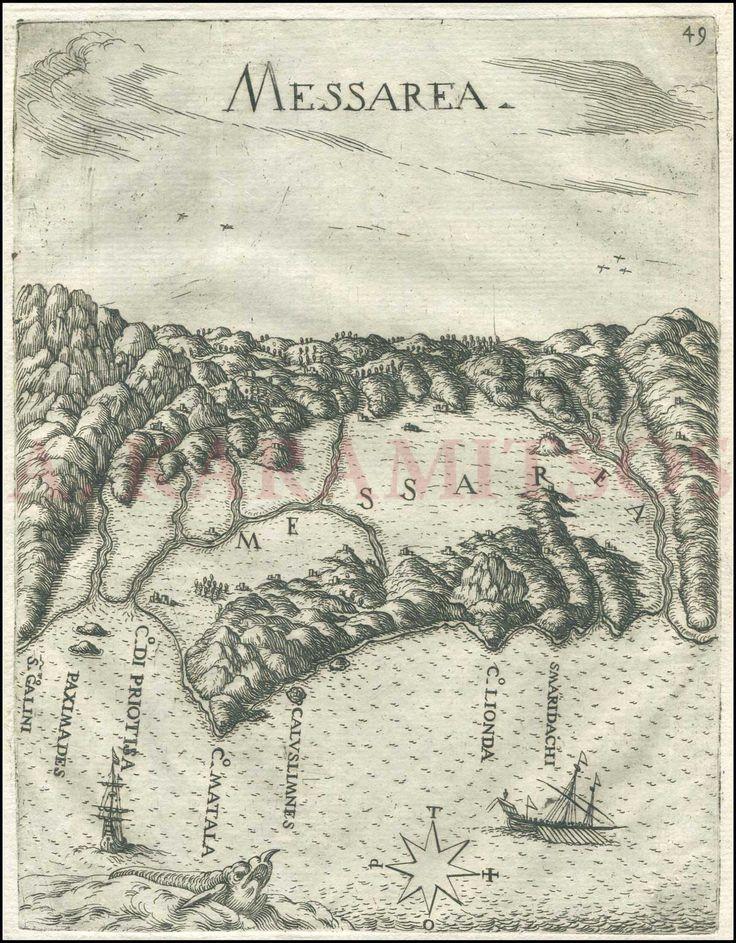 """BOSCHINI Marco, """"Messarea"""" from """"Il Regno tutto di Candia..."""" 1651. Bird-eye view of the Messara plain in Creta"""