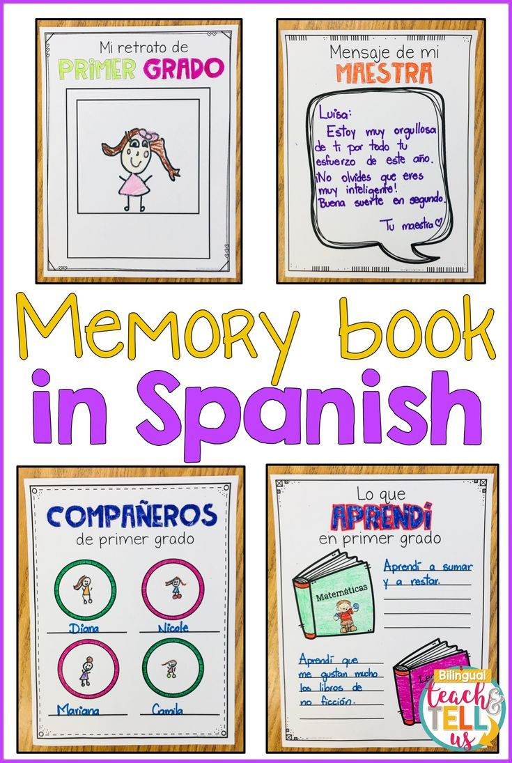 End Of The Year Activities In Spanish For The First Grade Classroom A Memory Book With Man Dual Language Classroom Spanish Reading Comprehension Student Gifts [ 1095 x 735 Pixel ]