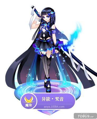 奥雅之光精美衣服、英雄、精灵。 - 动漫二次元 - ZEZE!啧啧