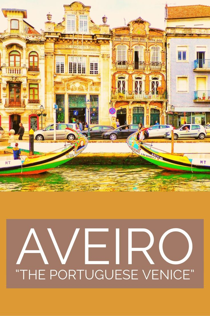 """Before becoming the small charming town with a network of canals that give it the designation of the """"Venice of Portugal"""", it used to be some of the richest ports of the country."""