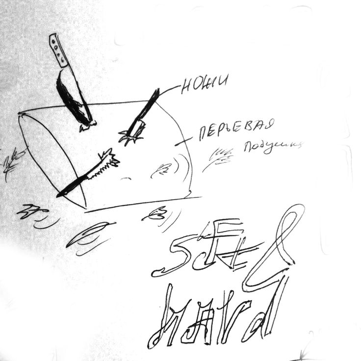 СОФТ ЭНД ХАРД релаксатор Пуховая подушка в ней ножи торчат вокруг перья разбросаны красная подсветка плейс: аквариум в самом углу