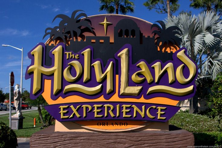 The Holy Land Experience in Orlando, FL