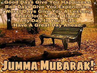 Jumma mubarak new