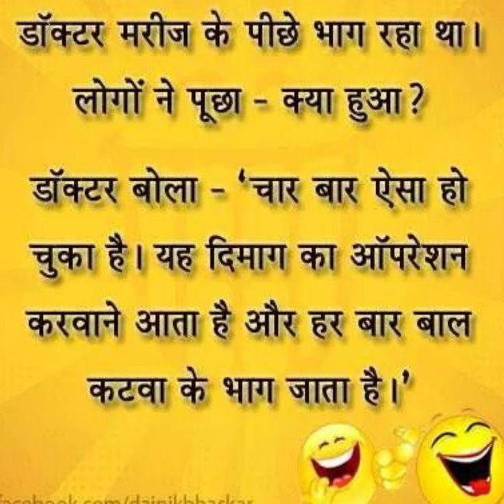 Funny Quotes Hindi: 232 Best Beautiful Shayri..msg Images On Pinterest