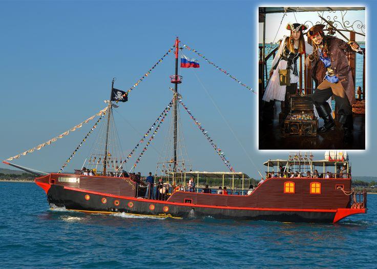 Пиратская яхта для отдыха с детьми в Анапе