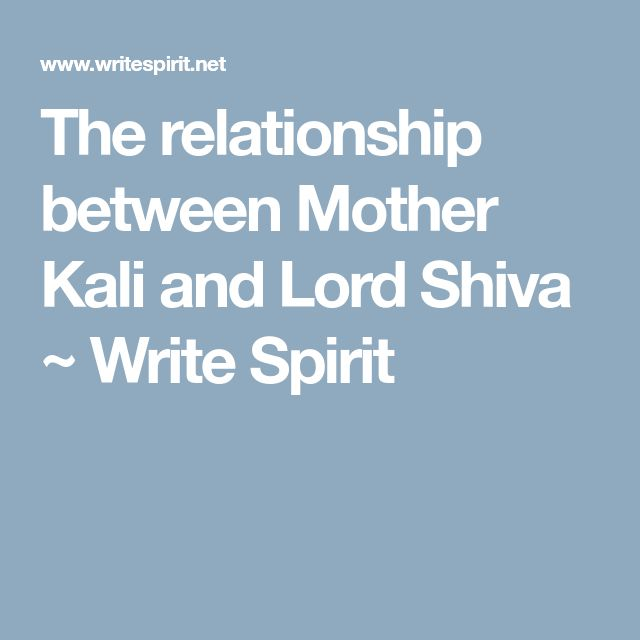 The relationship between Mother Kali and Lord Shiva ~ Write Spirit