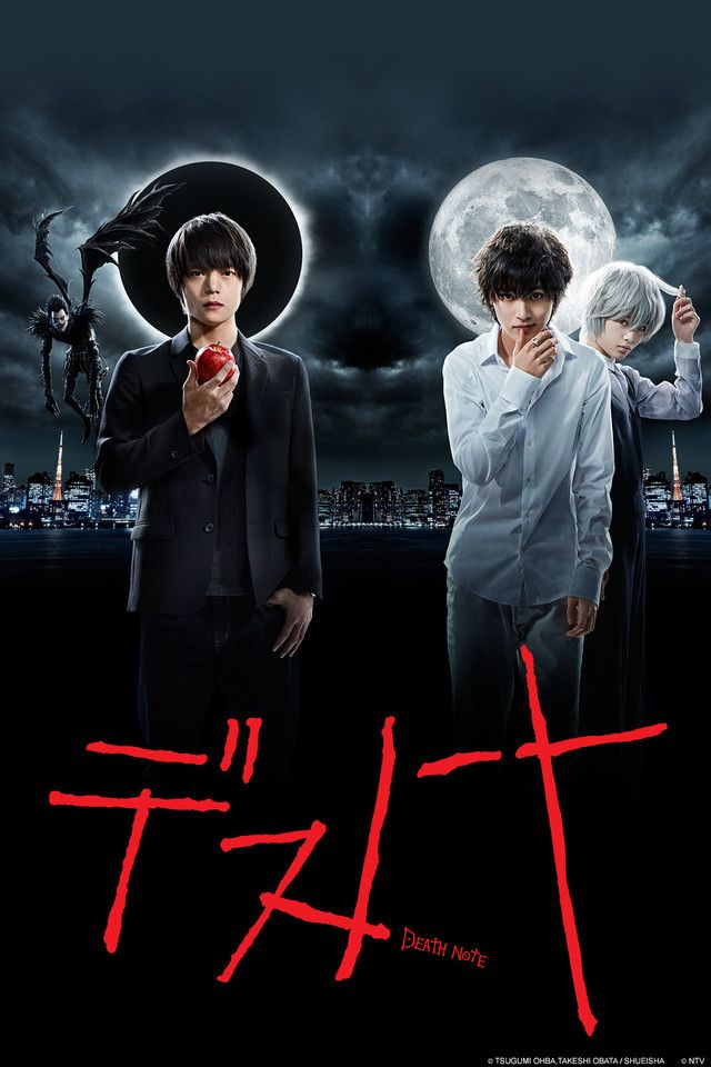 Death Note (Japan, 2015; NTV). Starring Masataka Kubota, Kento Yamazaki, Mio Yuki, Yutaka Matsushige, Hinako Sano, and more. Airs Sunday evenings. [Info via Asian Wiki] >>> Available on Crunchyroll.