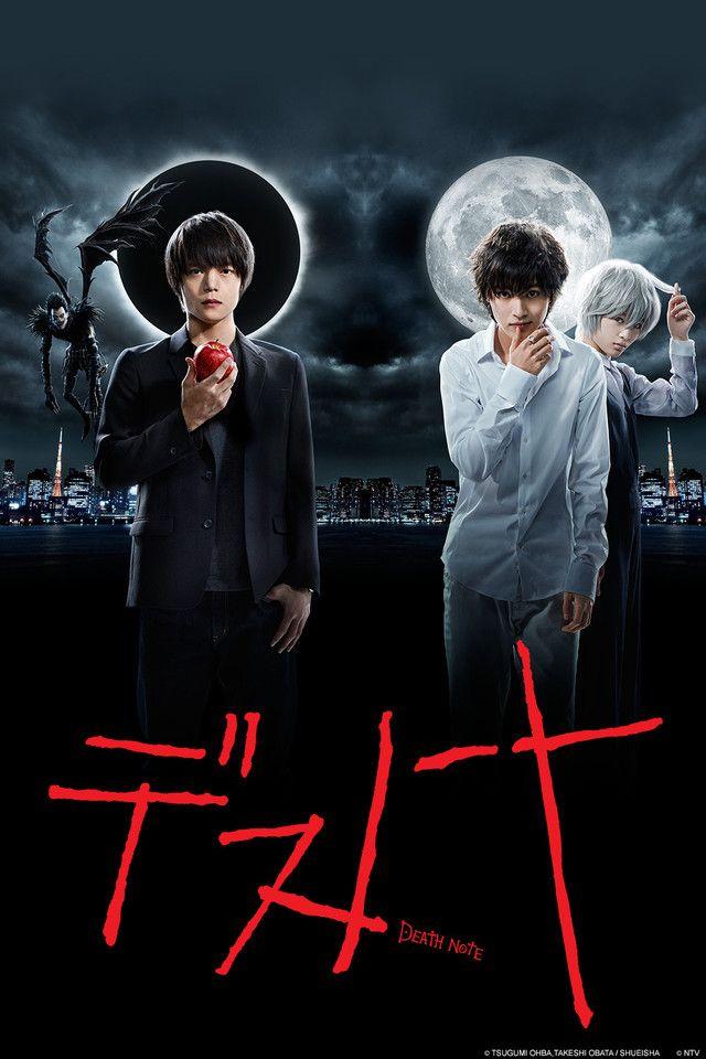 Death Note (Japan, 2015; NTV). Starring Masataka Kubota, Kento Yamazaki, Mio Yuki, Yutaka Matsushige, Hinako Sano, and more. Airs Sunday evenings. [Info via Asian Wiki] >>> Available on Crunchyroll.