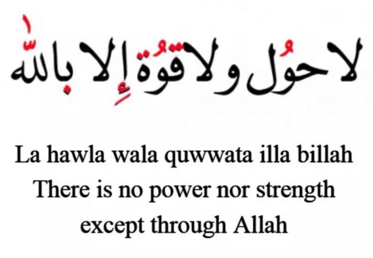 Allah u akbar. #Alhumdulillah #For #Islam #Muslim #Dua #Dhikr #Quran
