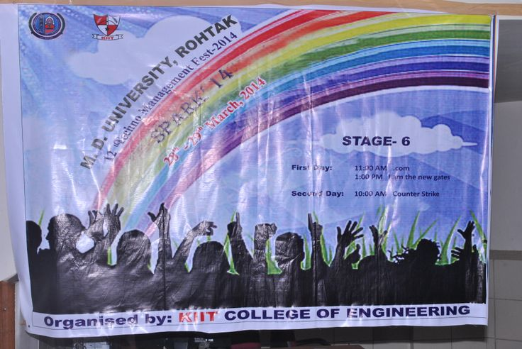 """MD University, 12th Techno #Management Fest """"Spark 14"""" #Organised By #KIIT College Of #Engineering  www.kiit.in"""
