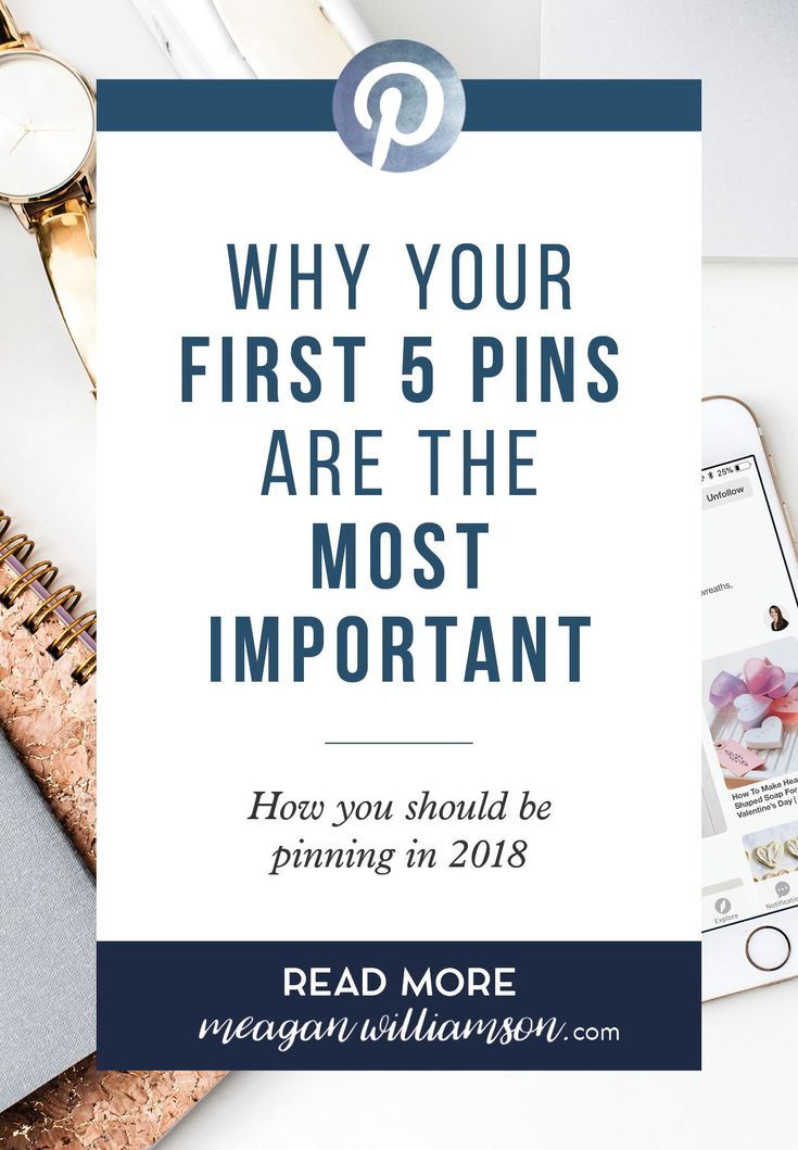 Pinterest Strategy for 2018 - everything you need to know about when, what and HOW often to pin - #Pinteresttips #PinterestforBusiness #Pinterestmarketing #contentmarketing #bloggintips #bloggingtools #smallbusinesstips #socialmediamarketing