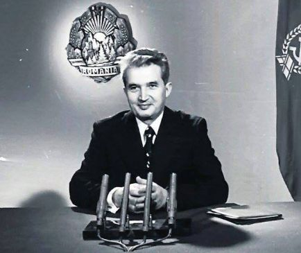 No. 14  Nicolae  Ceausescu ( 26 January 1918 - 25 December 1989 )  President of the Socialist Republic of Romania