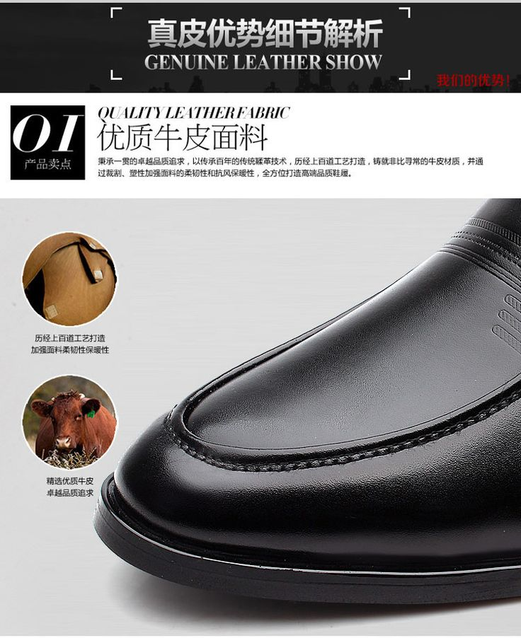 men's fashion Oxfords shoes leather shoes business wedding Flats office