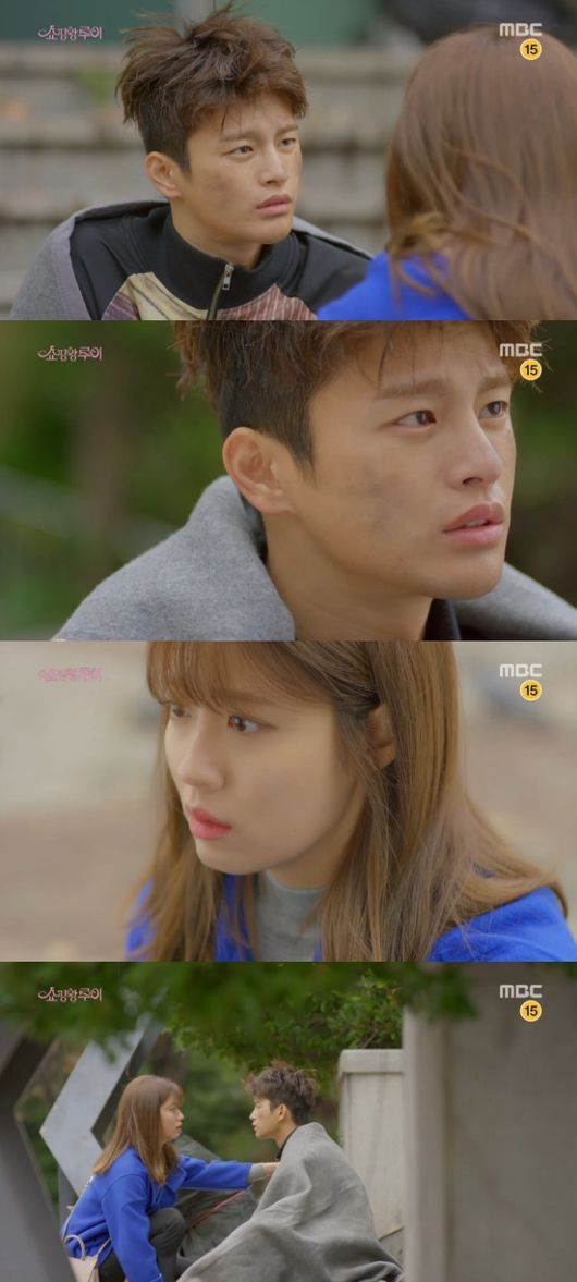 "[Spoiler] ""Shopping King Louis"" Seo In-guk loses memory again and reunites with Nam Ji-hyeon @ HanCinema :: The Korean Movie and Drama Database"