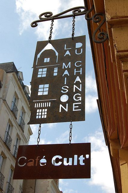 Cafe metal sign