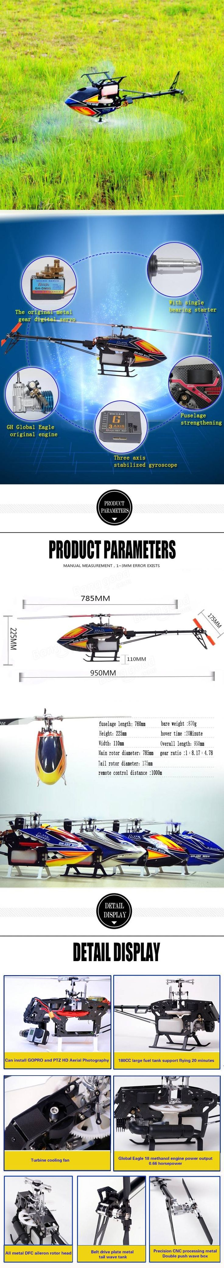 Only US$239.99, buy best Global Eagle 480N DFC Fuel Oil Nitro RC Helicopter Frame Kit sale online store at wholesale price.US/EU warehouse.