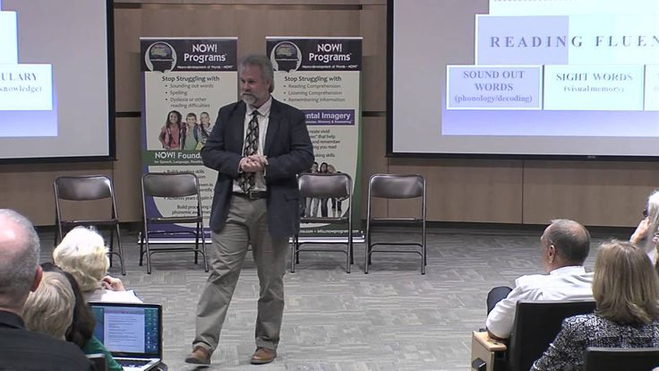 Dyslexia & Comprehension - NOW! Mental Imagery for Language Comprehension Memory & Reasoning - YouTube
