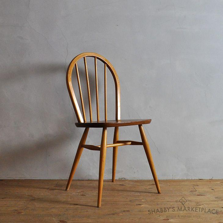 【楽天市場】【商談中H】アーコール フープバック チェア Ercol Hoop Back Chair (アンティーク ダイニングチェア ダイニング チェア 椅子 木製 無垢 ビンテージ カフェ カフェチェア 店舗 シャビーズマーケットプレイス sb2810-0001):SHABBYS MARKETPLACE