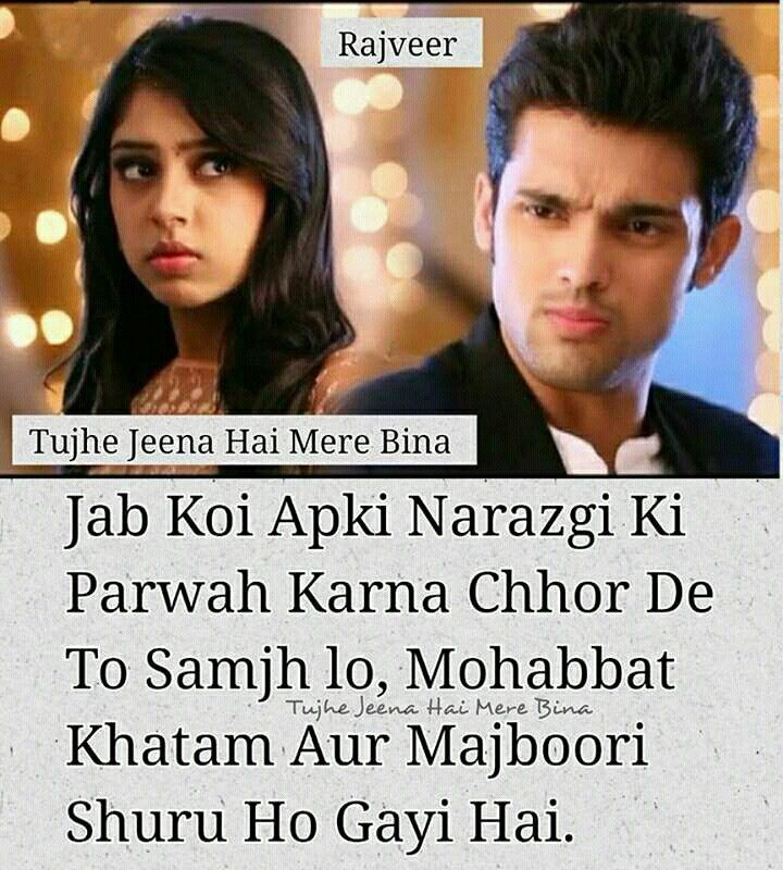 Tujhe Jeena H Mere Bina Home: 1000+ Images About Sad Poetry On Pinterest