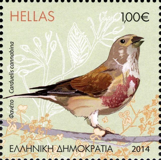2014 Greece