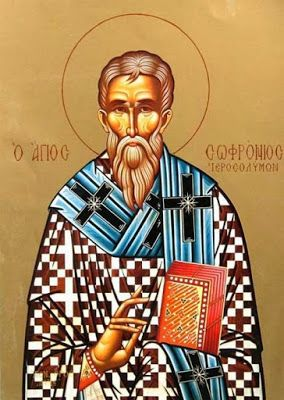 The Marvelous Life of Patriarch Sophronius I: His Company of Saints, and the Fall of Byzantine Jerusalem | MYSTAGOGY RESOURCE CENTER