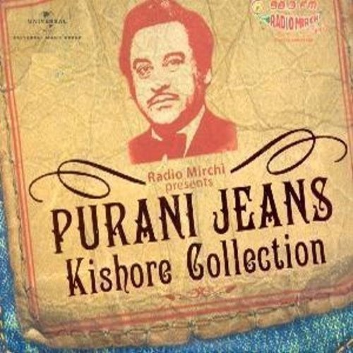 Kishore Kumar, the yodeling session singer. Purani Jeans- Kishore Kumar Collection (28 Classic Hindi Film songs in 2 CDs from Old Bollywood Movies / Indian Cinema by legendary artist) Album Cover