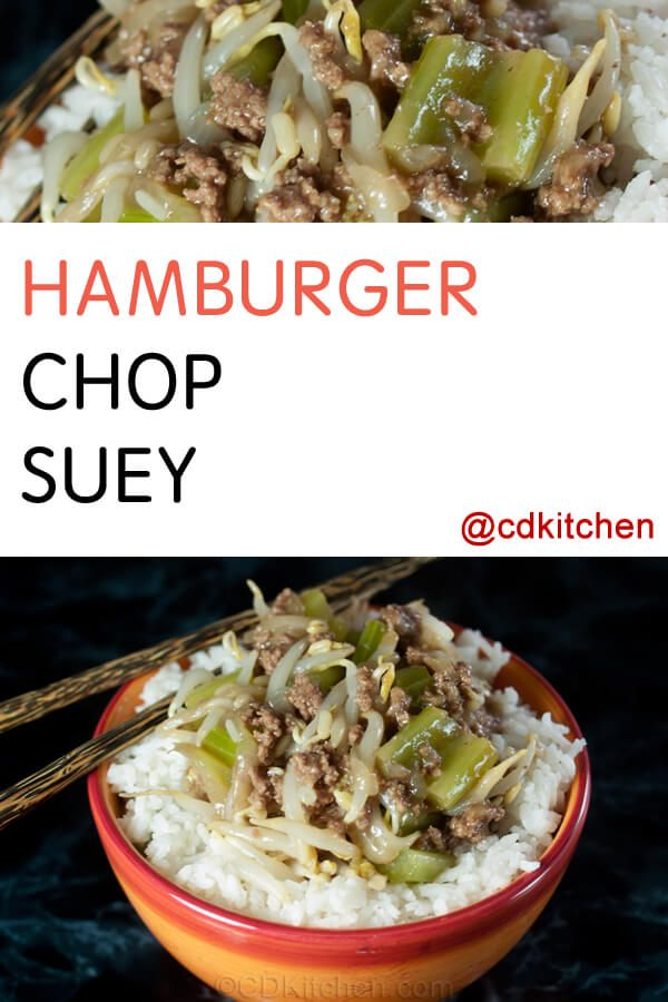 This easy chop suey-style recipe is made with ground beef and vegetables and served over rice. Great way to make a quick meal!   CDKitchen.com
