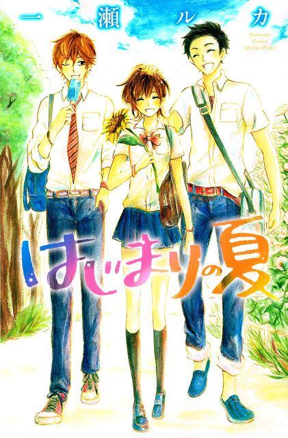 """Mangá: Hajimari no Natsu - Bom Hajimari no Natsu é mais um daqueles mangás shoujos com um triangulo amoroso no qual temos dois rapazes muito bonitos e apaixonados pela mesma garota, o legal e o """"diferencial"""" é que podemos acompanhar a história narrada pela perspectiva de cada um das personagens. #shoujo #mangá #romance"""