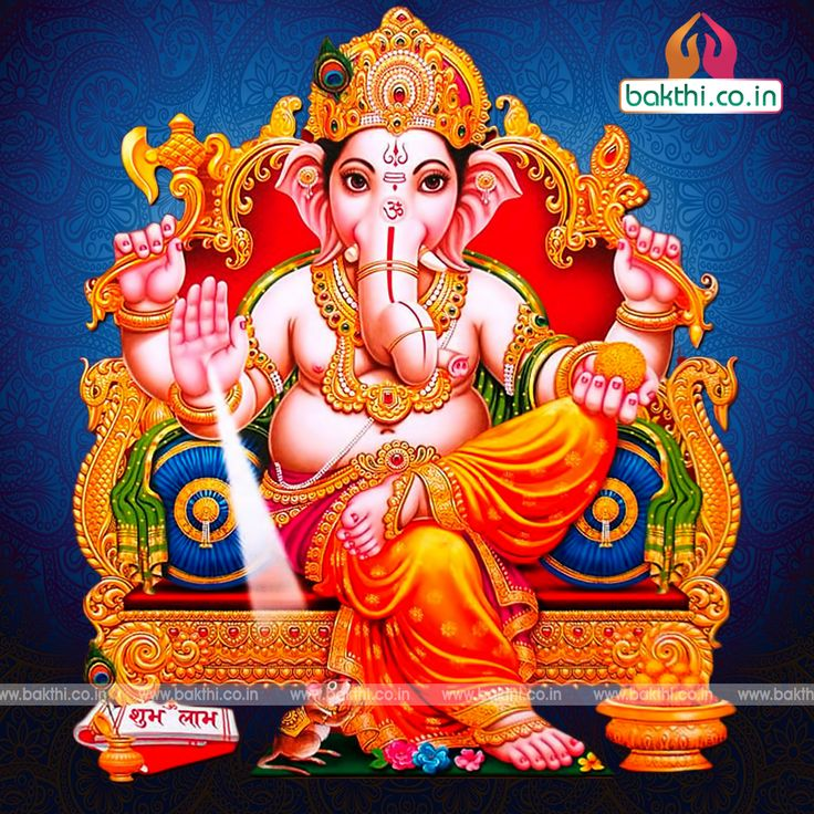Lord ganesha latest HD images free downloads | bakthi.co.in | Devoitonal | hindu Religion