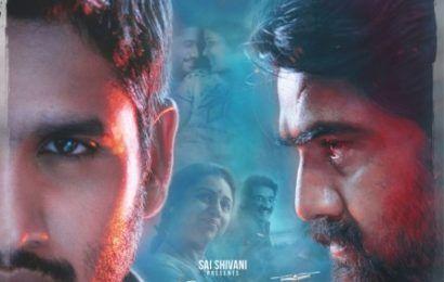 naga chaitanya new movie poster