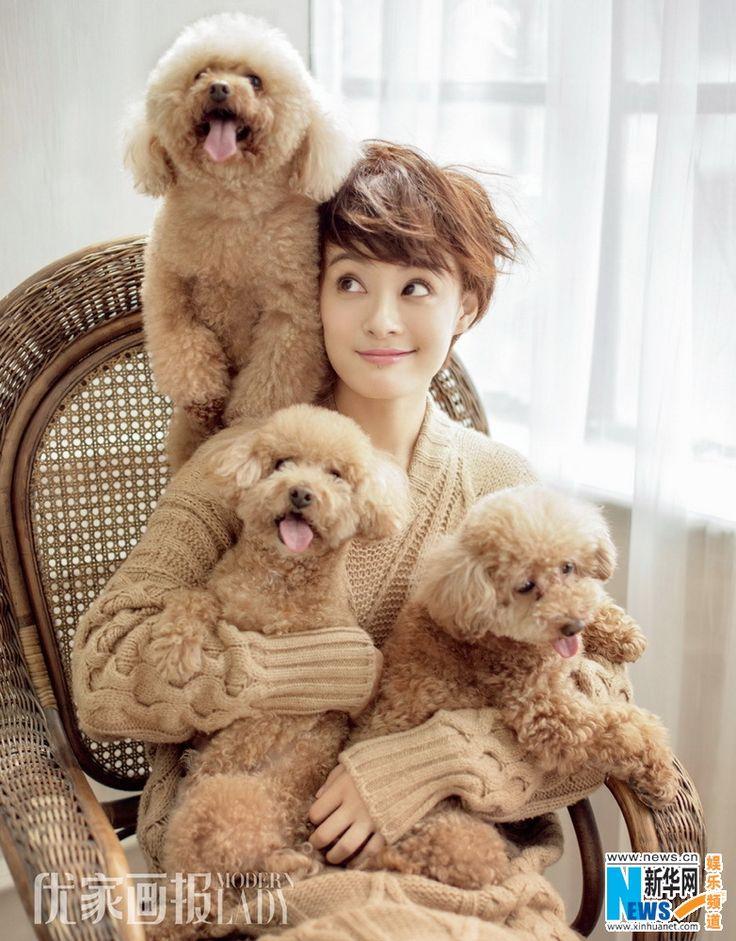 Actress Sun Li covers fashion magazine with dogs | China Entertainment News