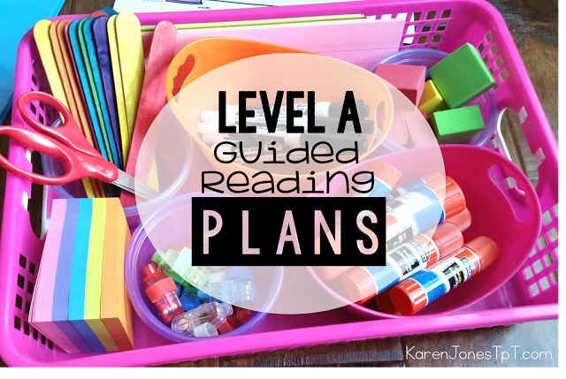 guided reading lesson plans kindergarten