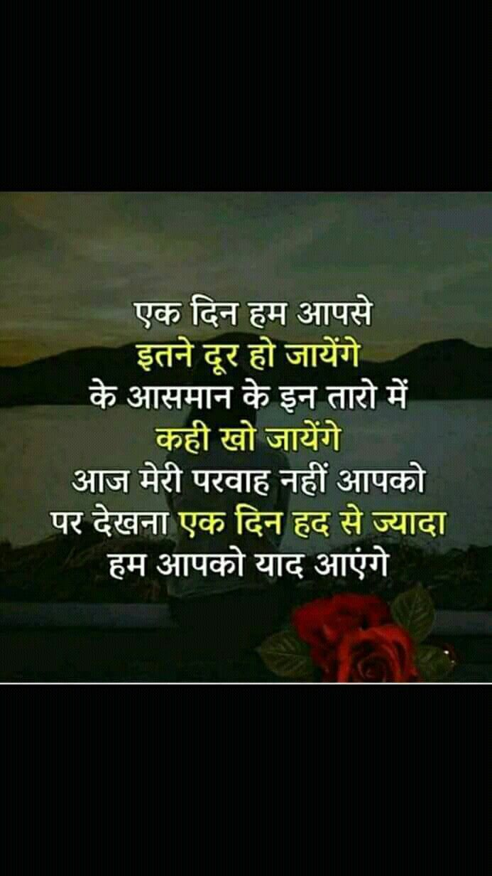 Pin By Ramesh Desai On Ramlila2149 Sad Love Quotes Life Quotes