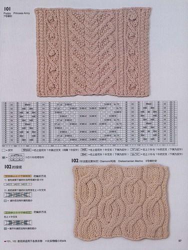 lace and brioche chart