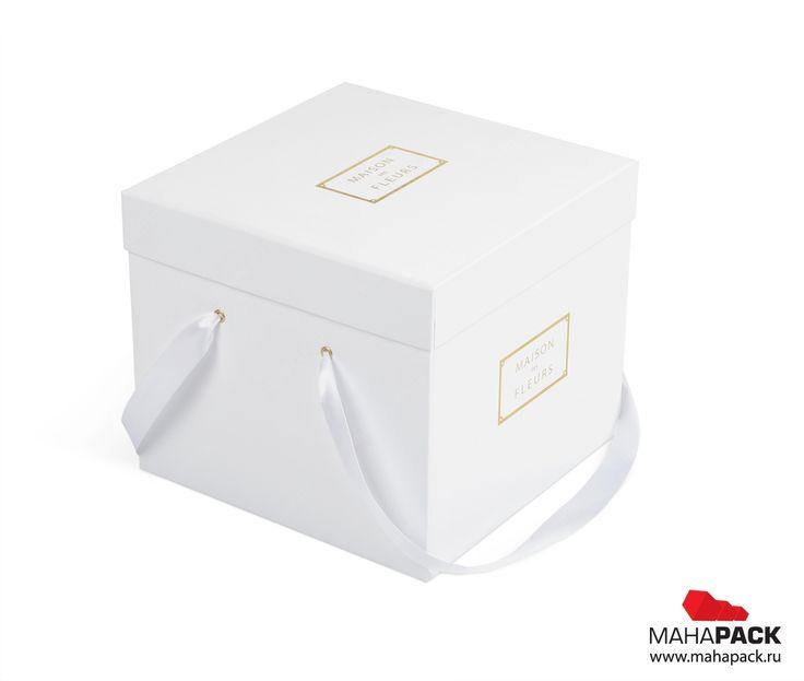 Кашированная коробка крышка-дно с декоративными ручками из атласной ленты под заказ | Подарочная коробка, vip упаковка, крышка-дно | Mahapack.ru - изготовление индивидуальной упаковки