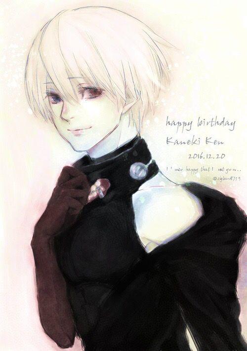 Kaneki Ken // HAPPY BIRTHDAY MY BABY!!!