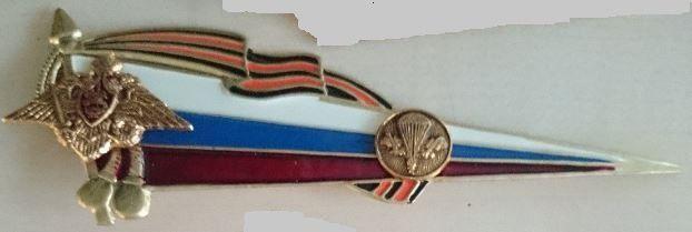 Russian-beret-hat-cap-badge-Russia-Airborne