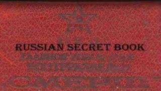 Conspiracy Feeds: Το μυστικό ρωσικό βιβλίο γεμάτο με σημειώσεις που ...